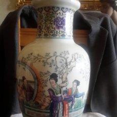 Antigüedades: ANTIGUO JARRÓN DE PORCELANA CHINA SELLADO DE 3 6,5CM DE ALTURA. Lote 124514743
