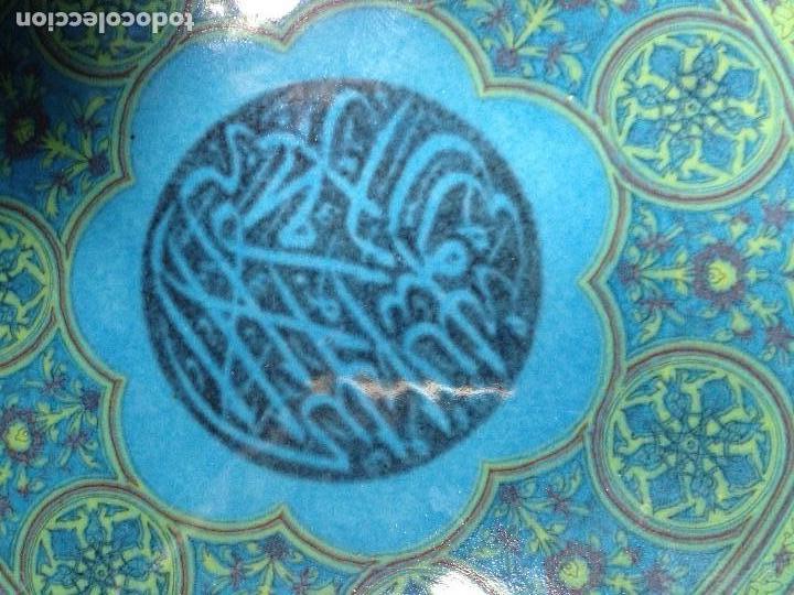 Antigüedades: decorativo plato colgar siria turquia ceramica vidriada egipto mitad s XX no marca fabricante 18,5cm - Foto 4 - 130906456