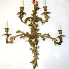 Antigüedades: BESTIAL LAMPARA APLIQUE ANTIGUO BRONCE PATINADO 75X65CM . Lote 124672263