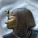 Antigüedades: ADORNO FIGURA EGIPCIA. Lote 124715839