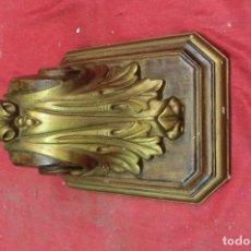 Antigüedades: MENSULA DE MADERA DE PRINCIPIOS DEL SIGLO XX NUEVO A ESTRENAR. Lote 125076331