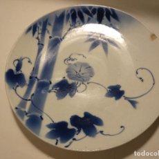 Antigüedades: ANTIGUO PLATO DE PORCELANA CHINA . Lote 125141167