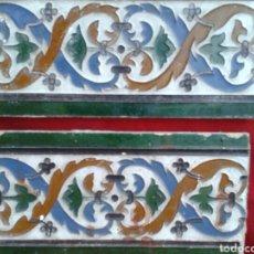 Antigüedades: PAREJAS DE AZULEJOS TRIANA. Lote 125164368