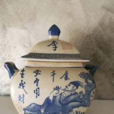 Antigüedades: PRECIOSA BOMBONERA SELLADA CHINA. Lote 125187576