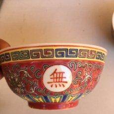 Antigüedades: DOS CUENCOS DE PORCELANA CHINA DE PRICIPIOS DE SIGLO XX. Lote 125225311