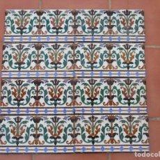 Antigüedades: AZULEJOS CENEFAS RAMOS REJANO. Lote 125487051