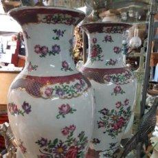 Antigüedades: JARRONES ORIENTALES CHINA. Lote 125733843