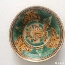 Antigüedades: EXCEPCIONAL CUENCO POSIBLEMENTE TALAVERA O PUENTE DEL ARZOBISPO. PIEZA DE MUSEO. Lote 125947907