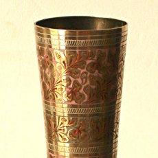 Antigüedades: GRAN COPA DECORATIVA DE BRONCE. 36 CM DE ALTO. VER FOTOS Y DESCRIPCION. Lote 126081819