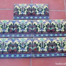 Antigüedades: AZULEJOS CENEFAS RAMOS REJANO. Lote 126102111