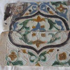 Antigüedades: PAREJA Nº33 SIGLO XVI AZULEJOS DE TABLA. Lote 126103191