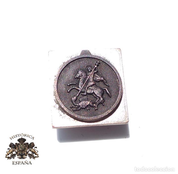 PRUEBA. MUESTRA DE TROQUEL. MEDALLITA DE SAN JORGE (Antigüedades - Religiosas - Medallas Antiguas)