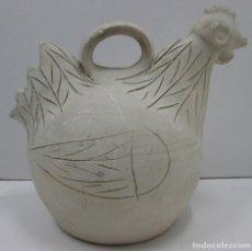 Antigüedades: BOTIJO CÁNTIR - DOLORES CORONADO - TOLEDO - 21 X 25 X 17 CM . Lote 126814763