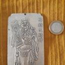 Antigüedades: ANTIGUO LINGOTE PLATA TIBETANA EN PERFECTO ESTADO DE CONSERVACION. Lote 161226970