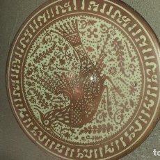 Antigüedades: PLATO MANISES REFLEJO METALICO S. XIX. Lote 127235595