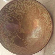 Antigüedades: MANISES REFLEJO METALICO PPIO XX. Lote 127314099