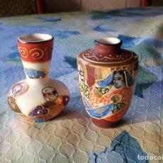 Oggetti Antichi: LOTE DE 2 PEQUEÑOS JARRONES MADE IN JAPAN. SATSUMA. Lote 127465615