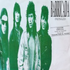 Discos de vinilo: DISCO BARRICADA. Lote 127643310