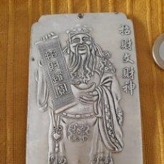 Antigüedades: EXCLUSIVO Y ANTIGUO LINGOTE DE PLATA TIBETANA. Lote 293280468