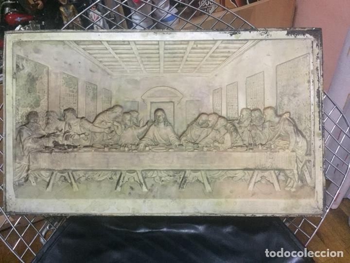 Antigüedades: Cuadro la última cena - Foto 3 - 127779314