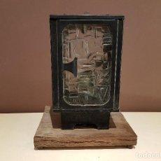 Antigüedades: ANTIGUO FAROL, LAMPARA, QUINQUE DE ACEITE DE IGLESIA, CRUZ SUPERIOR. TAL CUAL SE VE.. Lote 128007851
