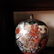 Antigüedades: TIBOR ORIENTAL. Lote 128129511