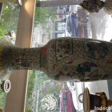 Antigüedades: PAREJA JARRONES CHINOS SIGLO XIX . Lote 128143359
