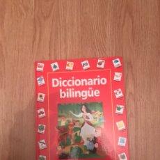 Diccionarios: DICCIONARIO BILINGÜE ESPAÑOL / INGLÉS - GRUPO EDIDER 1988 -. Lote 128150419