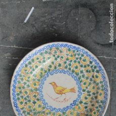Antigüedades: ANTIGUO PLATO PINTADO A MANO DE CERÁMICA. SIGLO XIX DE MANISES. 30,5 CM. Lote 128281859