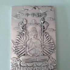 Antigüedades: ESPECTACULAR LINGOTE DE PLATA CON UNO DE LOS PRINCIPALES DIOSES INDIOS. Lote 128313784