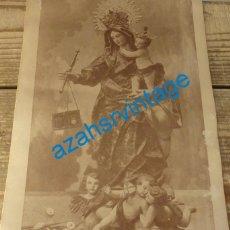 Antigüedades: ANTIQUISIMA LÁMINA DE LA VIRGEN DEL CARMEN (PORTA COELI) CONVENTO DEL CARMEN DE CÁDIZ, 170X240MM. Lote 128510751