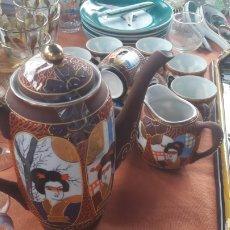 Antigüedades: JUEGO CAFÉ JAPONÉS. Lote 128549392