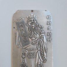 Antigüedades: ANTIGUO LINGOTE PLATA TIBETANA CON UN SABIO. Lote 219600217