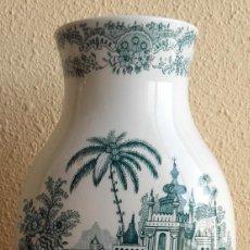 Antigüedades: JARRÓN. FLORERO. CERÁMICA CARTUJA DE SEVILLA. PICKMAN. SIGLO XX.. Lote 128587423