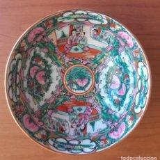 Antigüedades: CUENCO. BOWL. TAZÓN DE ARROZ. CHINA. MACAO. MEDIADOS SIGLO XX.. Lote 128789187