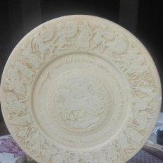 Antigüedades: REPRODUCCION PLATO DE PIEDRA. ESCENAS DE LUCHAS.GRECIA CLÁSICA. Lote 128849139