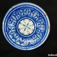 Antigüedades: PLATO ESPAÑOL SXIX MANISES, CASTELLÓN. Lote 128931635