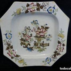 Antigüedades: BELLA FUENTE OCHAVADA DE PICKMAN CARTUJA AÑOS 1900. Lote 128978839