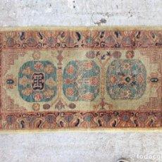 Antigüedades: ALFOMBRA PEQUEÑA TONOS PASTEL GEOMETRICA PPIO S XX IRAN 109X59CMS. Lote 129009787