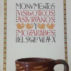 Antigüedades: JARRA GALLEGA BARRO ANTIGUA ALFARERÍA ENOGRAFIA GALLEGA COLISEVM ANTIGÜEDADES LUGO. Lote 129142016
