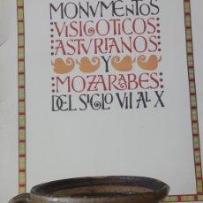 Antigüedades: PIEZA ANTIGUA BARRO GALICIA SIGLO XIX. Lote 129142756