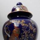Antigüedades: TIBOR JARRÓN EN PORCELANA AZUL COBALTO JAPÓN . Lote 129174207
