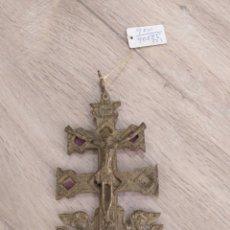 Antigüedades: CRUZ DE CARAVACA SIGLO XVIII. Lote 129447599