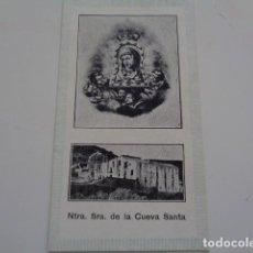 Antigüedades: ALTURA- SEGORBE. CASTELLÓN. VIRGEN DE LA SANTA CUEVA.. Lote 129652335
