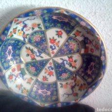 Antigüedades: FRUTERO-FUENTE METALICA INGLESA. Lote 129706460