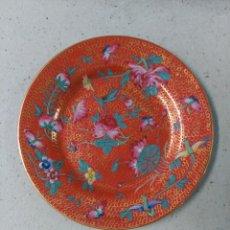 Antigüedades: PLATO DE PORCELANA CHINA DE MACAO. Lote 129975995
