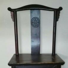 Antigüedades: ANTIGUA SILLA DE YUGO. CHINA. ENVIO INCLUIDO COMUNIDAD DE MADRID.. Lote 129989484