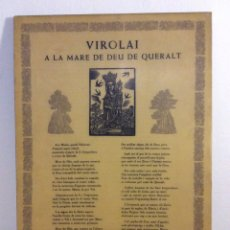 Antigüedades: GOIG GOZO VIROLAI MARE DE DEU DE QUERALT BERGA EN MADERA TABLA AGLOMERADO BERGUEDÀ. Lote 129992676