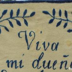 Antigüedades: ANTIGUA MANTA DE LANA, MANTA DE PALENCIA. MANTA DE NOVIA. Lote 130163447