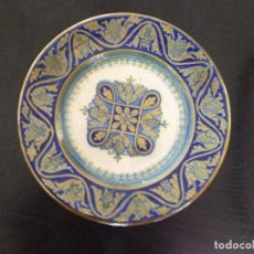 Antigüedades: SANTARELLI ALFREDO-1874-1957 ITALIA. Lote 130187883